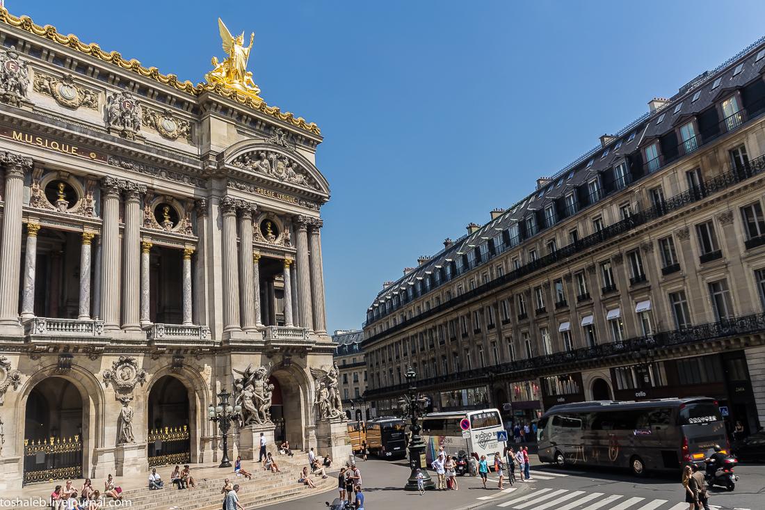 Париж_3-21
