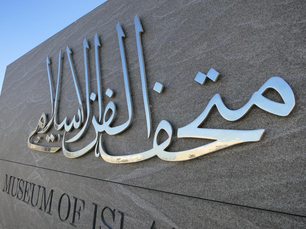 Qatar 192