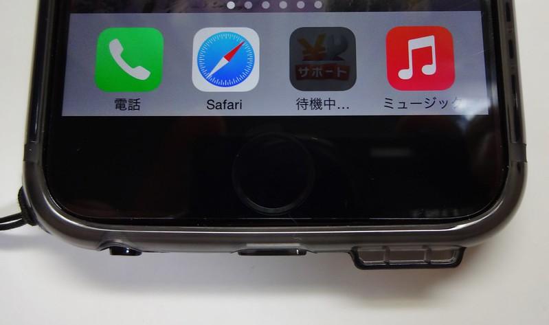 iPhone6 #21