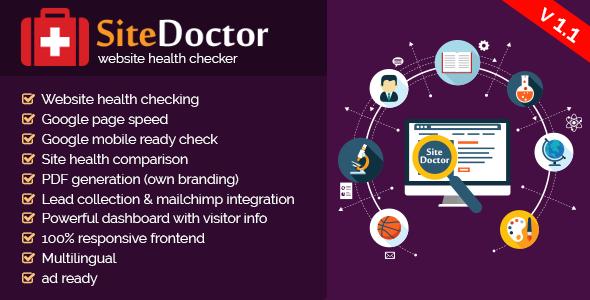 SiteDoctor v1.1 - website health checker