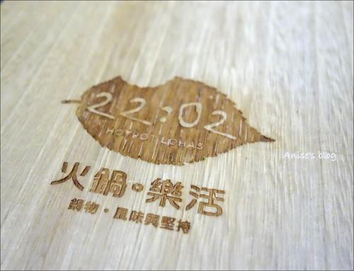 2202南港店017