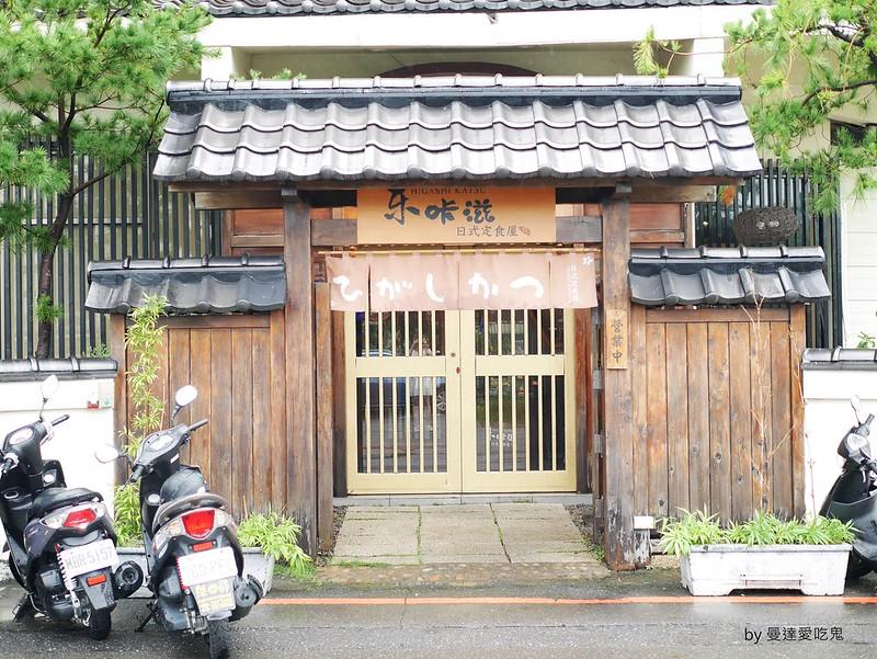 東咔滋日式定食屋 (3)