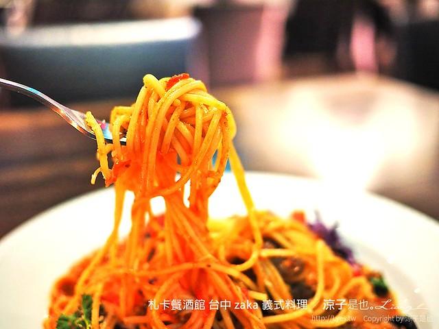 札卡餐酒館 台中 zaka 義式料理 18
