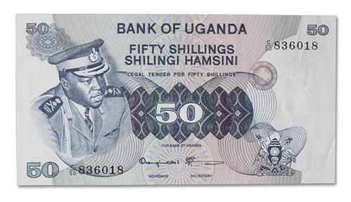 amin_banknote