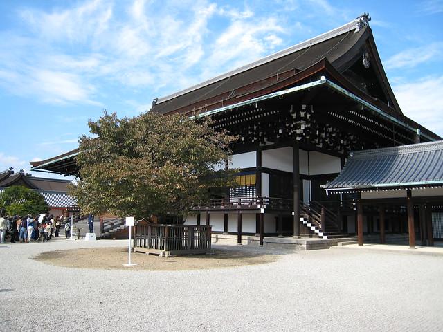 Gosho, Kyoto