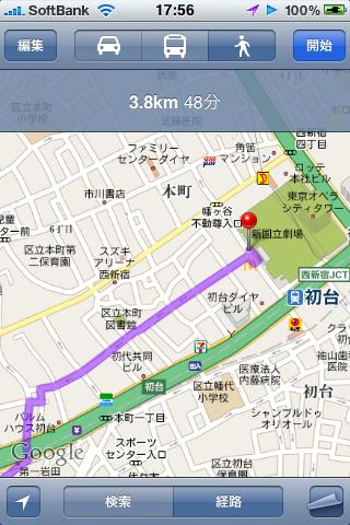 山田さんへの経路画面