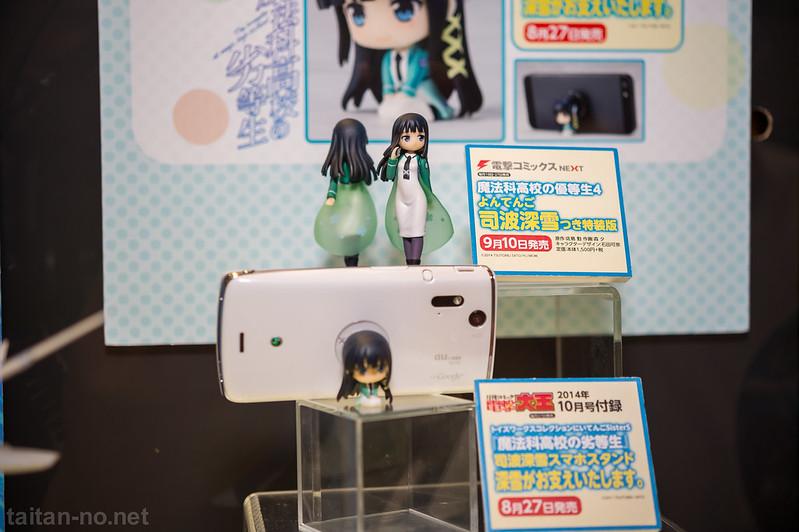 WF2014[S]_電撃ホビーマガジンToy'sworks-DSC_8454