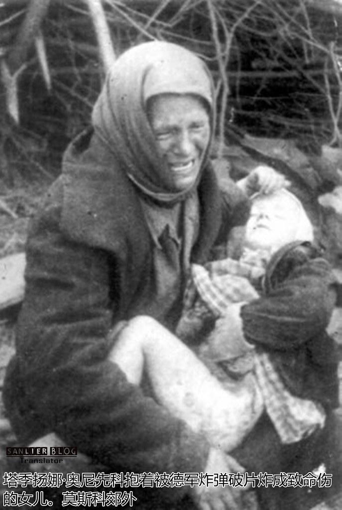 伟大卫国战争中的儿童59