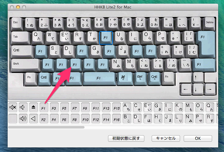 HHKB_Lite2_for_Mac 3