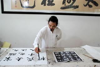 chen-shiyu-calli