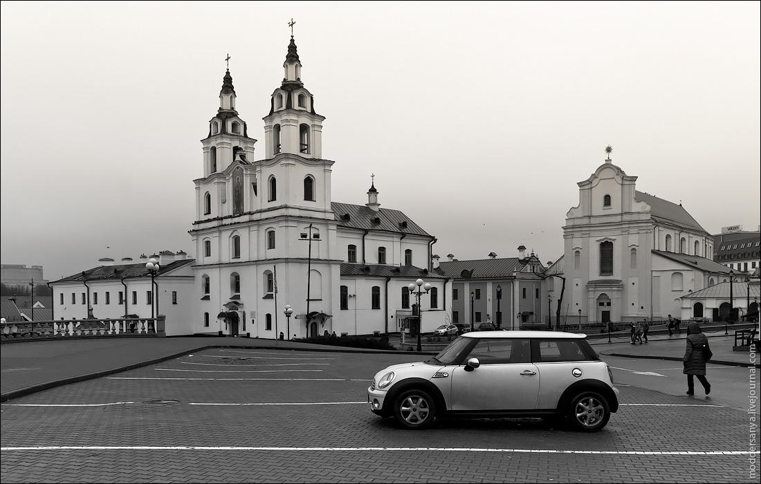 Minsk-6