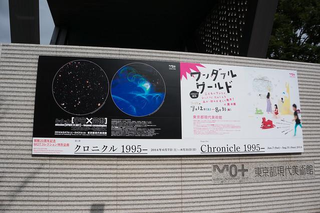 20140831-DSC00142.jpg