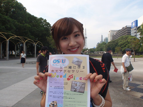 県人会2014 OS☆U