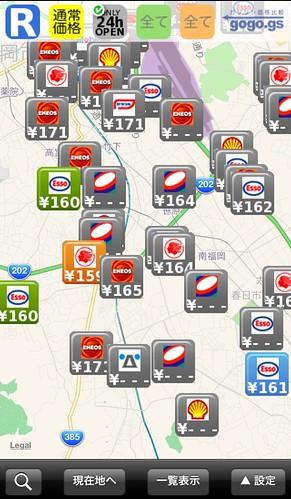 app-igs-map