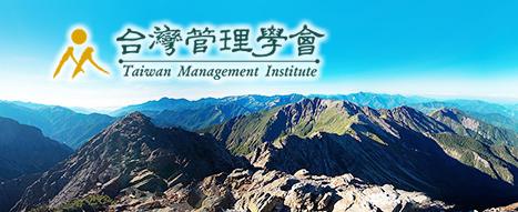 玉山banner