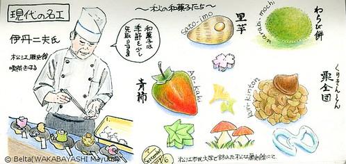 2014_09_08_kiharu_02_s