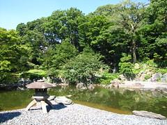 Ninomaru garden.  jardin imperial