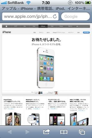Apple社のサイト