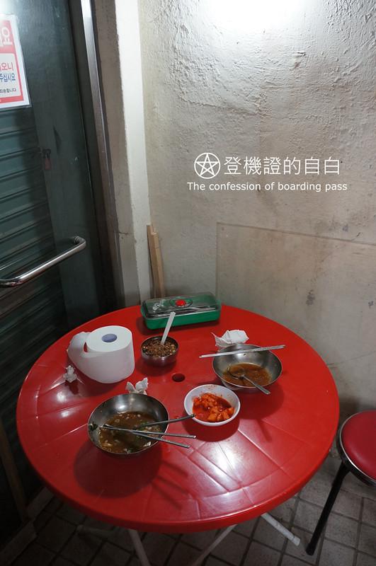 西面刀切麵 (4)