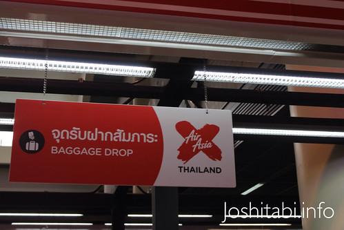 エアアジア直行便就航のドンムアン空港に発つ前にチェックしておくべきこと