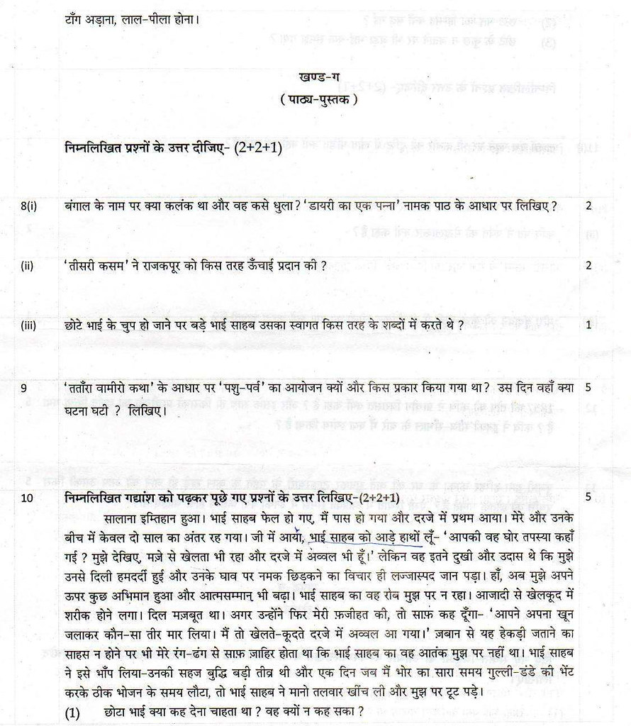 essay quesiton After reading shilpa dave's essay, answer the question in bold below your response should be at least 300 words total and use quotes from dave's essay to.