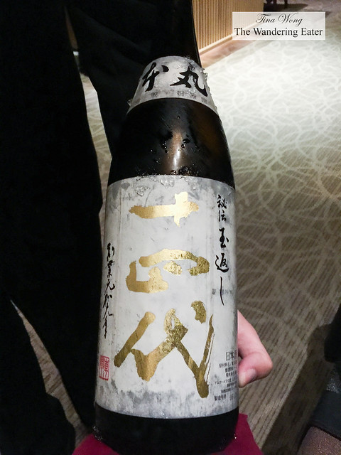 My second sake