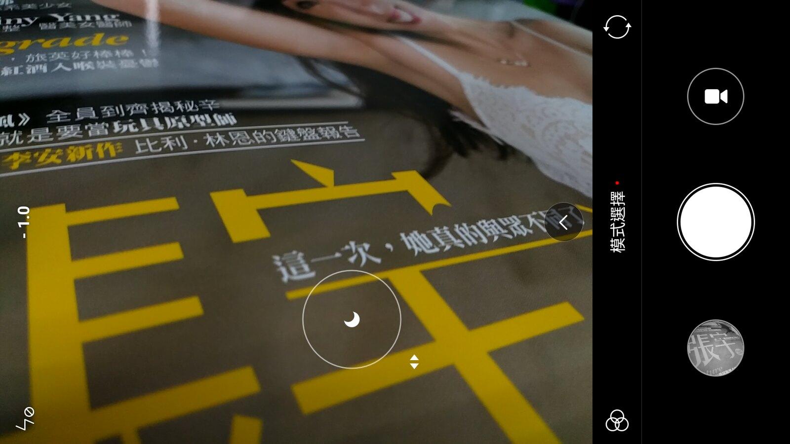 Screenshot_2016-11-23-22-32-14-707_com.android.camera