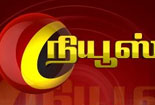 puthiyathalaimurai Puthiya Thalaimurai Live   Tamil News Live TV