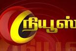 puthiyathalaimurai Puthiya Thalaimurai Live   Tamil News Live TV