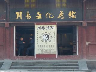 China13-II 433