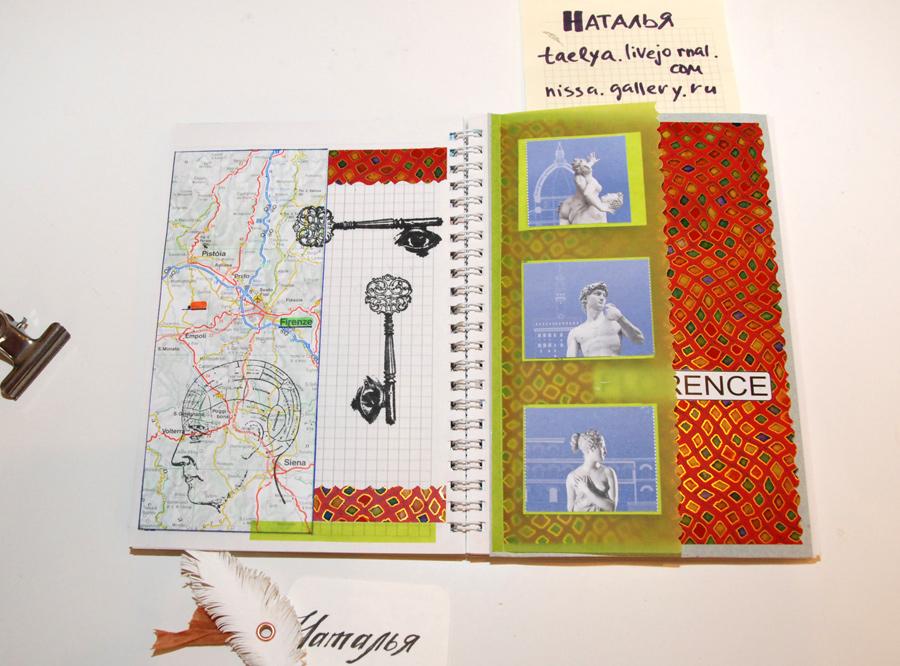 """My work shop """"Travel book"""""""