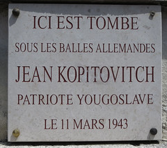 Photo of Marble plaque № 31119