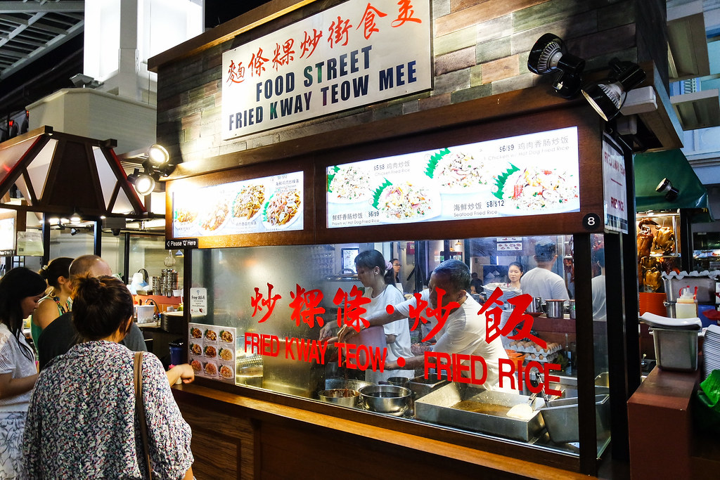 Chinatown Food Street: Food Street Fried Kway Teow