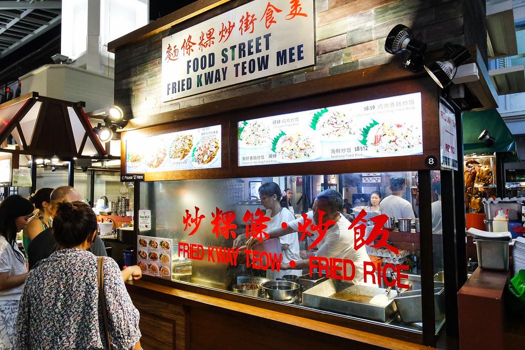 唐人街美食街:美食街油炸Kway Teow
