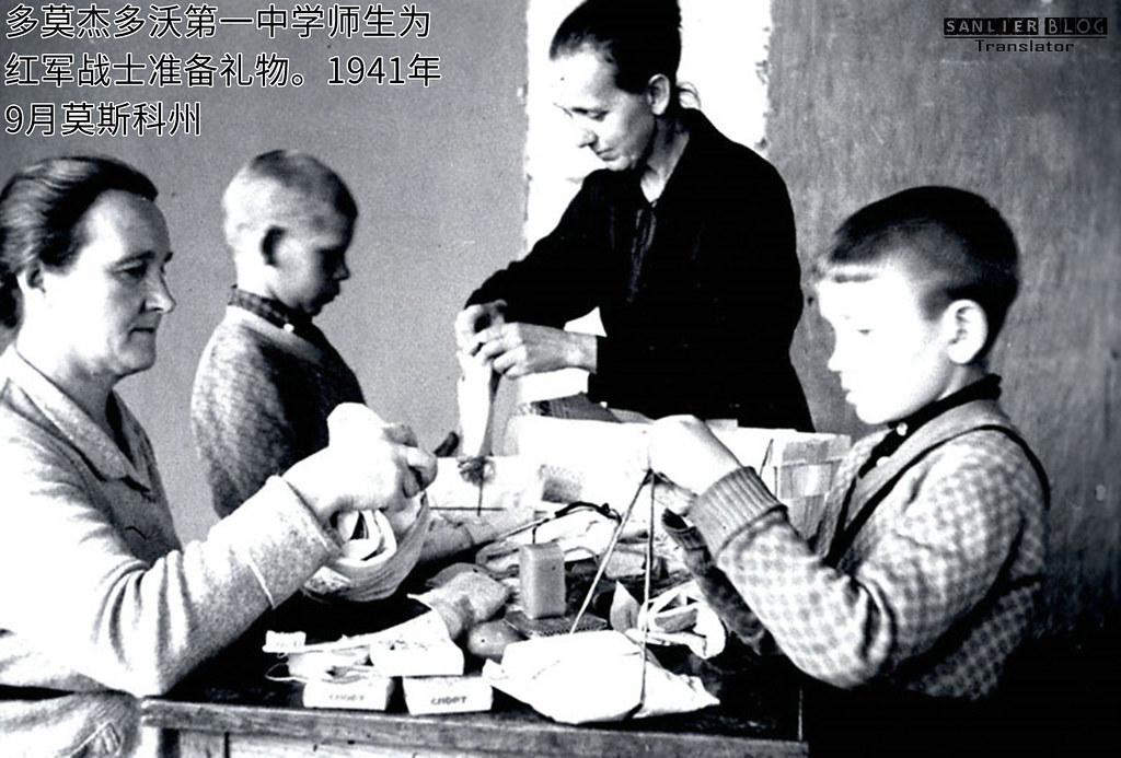 伟大卫国战争中的儿童18