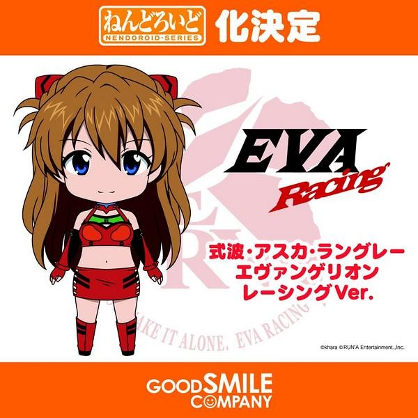 Nendoroid Asuka Langley: Evangelion Racing Girl version