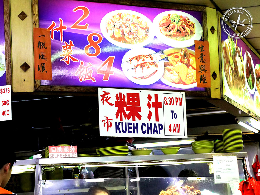 This stall is only open from 8pm to 4am, and shares a stall space with a rice and veg vendor that uses the space during the day.