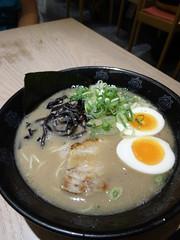 udon(0.0), noodle(1.0), meal(1.0), lamian(1.0), ramen(1.0), kalguksu(1.0), food(1.0), dish(1.0), soup(1.0), cuisine(1.0), nabemono(1.0),