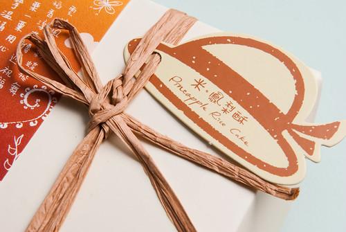 台北南港國際食品展-樂米工坊6