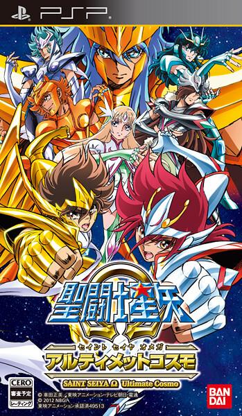Saint Seiya Omega: Ultimate Cosmos [PSP]