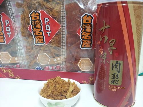高雄唯王食品伴手禮-肉品禮盒+肉鬆 (39)