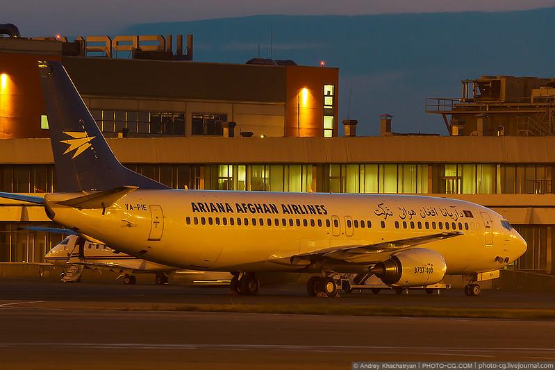 SVO_A350_DSC07933_edit_resize_(c)