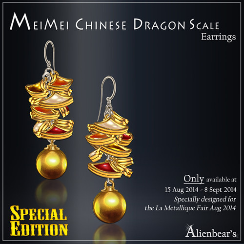 MeiMei Dragon Scale Earrings Special Edition