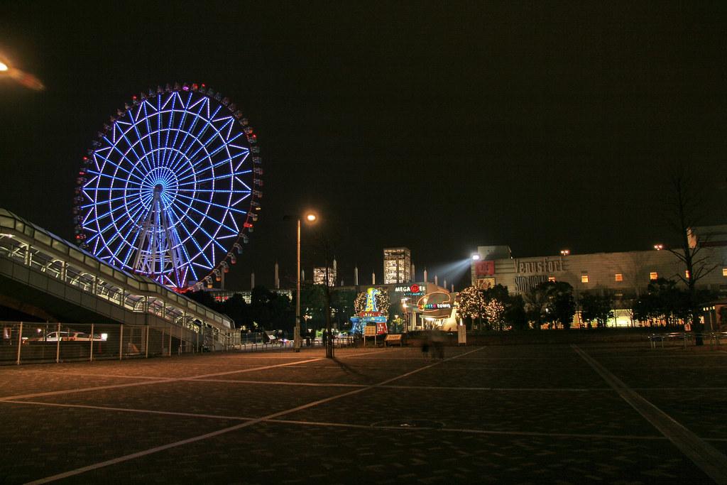 Top 10 Hotels in Shinagawa - Tokyo, Japan | Hotels.com