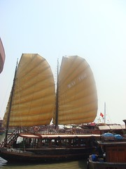Ha Long Bay - 02