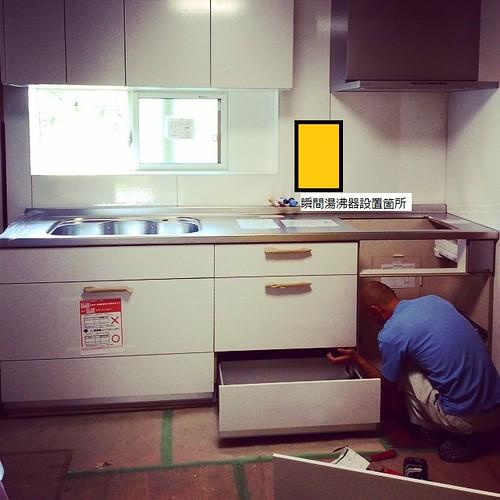 瞬間湯沸器での給湯でもシステムキッチンを諦めない!(建匠おだぎり:弘前市のキッチンリフォーム)