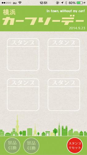 20140913_CFD_app_01