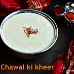 Chawal ki kheer