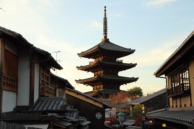 The five-storied pagoda and old town