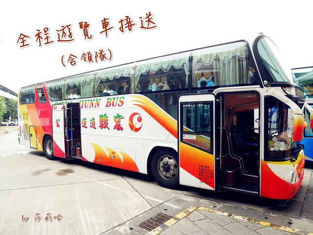 高鐵假期奇美赤崁樓安平花園夜市台南